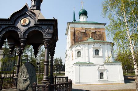 spasskaya: Spasskaya Church - Irkutsk - Russia