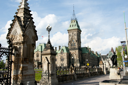 The Parliament Entrance - Ottawa - Canada Stock Photo