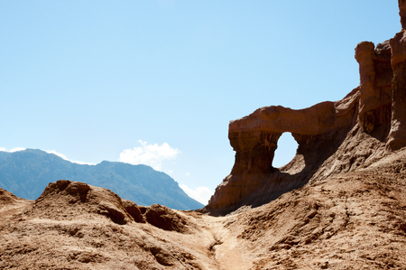 The Window Rock Formation - Salta - Argentina