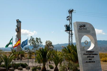 TABERNAS, SPAIN - May 29, 2016: Almeria solar power station entrance