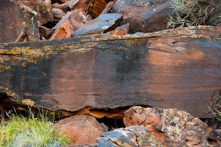 Ancient Petroglyphs - Talampaya National Park - Argentina Stock Photo