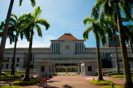 The Parliament of Singapore City