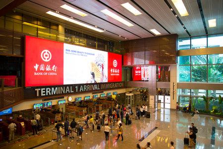 SINGAPORE CITY, SINGAPORE - April 14, 2019: Passenger terminals hall in Changi Airport