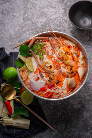 Tom yum kung. Thai food style Seafood Hot Pot. Traditional Thai style food. Stock Photo