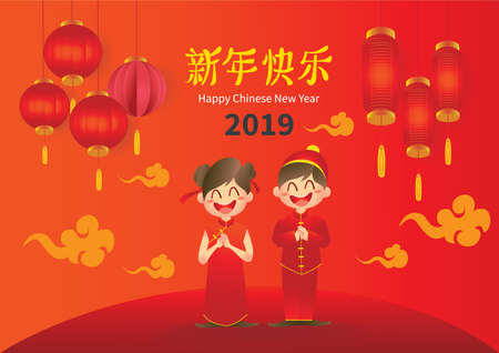 Women and men cartoons respect the Chinese New Year.