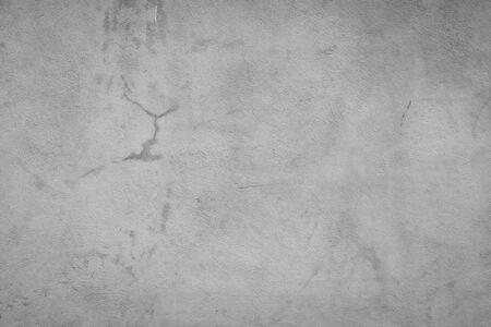 Hintergrund mit Kratzern. Weinlesehintergrund, Betonmauer, abstrakter schmutziger Zementwandhintergrund. Standard-Bild