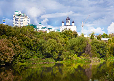 Beautiful  city landscape in autumn day. photo