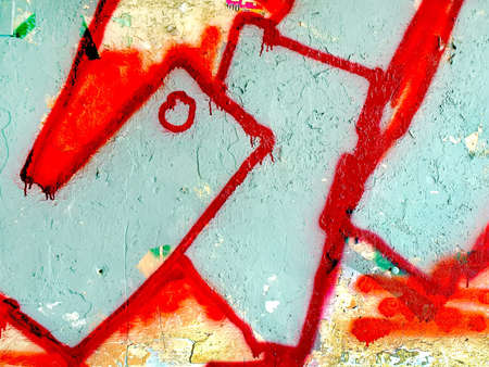 Chaotic pattern of red paint on the wall. Abstract background Stock Photo