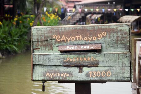 ayothaya: Letterbox made of wood in Floating market of Thailand   Editorial
