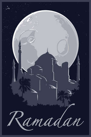 hagiasophia: Moon and silhouette of Hagia Sophia mosque on dark blue night sky background with silver stars. Ramadan festive poster. Muslim community celebration flyer. EPS10 vector illustration.