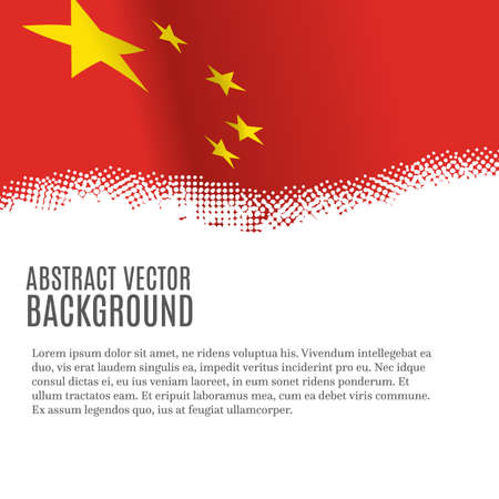 Vector background with flag of China and copy space
