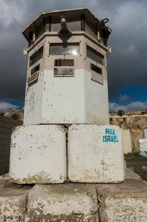 watchtower: watchtower in jewish part of Hebron