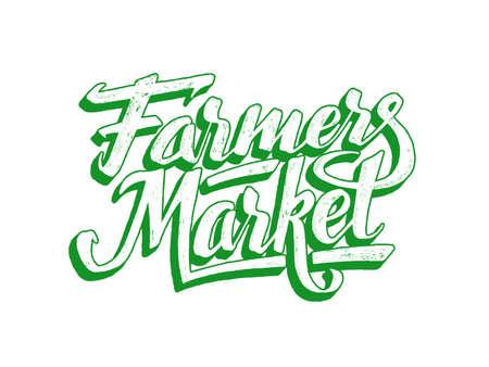ファーマーズマーケットは、白い背景にレタリングの手。ビーガンの食品小売のバナーです。ユニークなタイポグラフィとレトロなヴィンテージ広