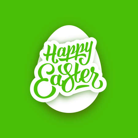 decorative design: Happy Easter lettering and egg shape. Happy easter paper label design with text isolated on green background. Happy Easter typographic greeting card. Vector illustration
