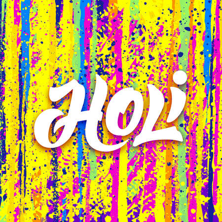 gulal: Holi festival banner with lettering. Abstract grunge watercolor background for Indian holiday. Illustration