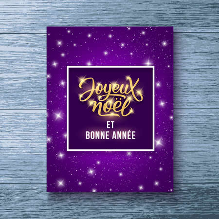 Joyeux Noel et Bonne Annee greetings on french in frame on colorful purple background with sparkles. Premium vector illustration with typographic text for Christmas and New Year card design