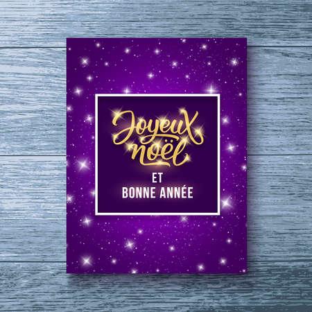 Joyeux Noel et Bonne Annee-groeten op het Frans in kader op kleurrijke purpere achtergrond met fonkelingen. Premium vectorillustratie met typografische tekst voor Kerstmis en Nieuwjaarskaart ontwerp