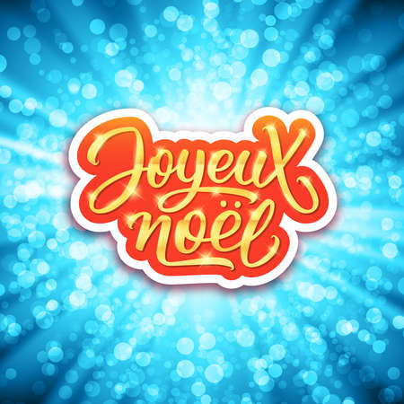 joyeux: Joyeux Noel french calligraphic text on red-gold label above blue background with bokeh and rays. Vector banner for winter season greetings