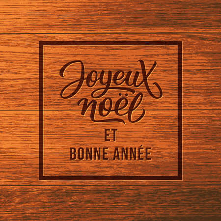 joyeux: Joyeux Noel typographic text on wooden background. Merry Christmas and Happy New Year french lettering on greeting card vector design template