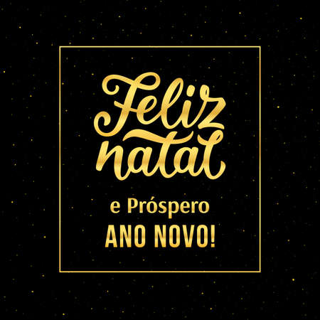 Feliz natal e prospero ano novo 2018 portuguese text happy new feliz natal e prospero ano novo 2018 portuguese text happy new year and merry christmas m4hsunfo