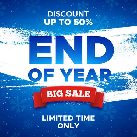 올해의 끝 판매 빨간 리본와 화이트 페인트 얼룩 벡터 배경. 휴일 판매 시즌의 할인 제안 또는 최종 정리를위한 소매 프로모션 배너 디자인