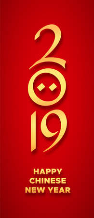 Happy Chinese New Year 2019 vertical banner design. Gold typography with greetings text for year of the pig on red background. Vector illustration