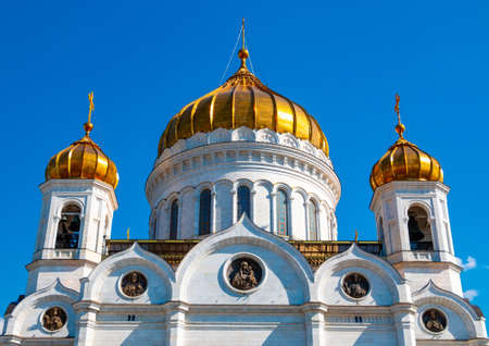 Cathedral of Christ the Savior in Moscow, Russia. Golden dome of russian orthodox church in sunny day and blue sky in the background Reklamní fotografie