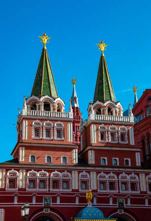 Iberian Gate and Chapel near Red Square in Moscow, Russia. Tourist sights in sunny day Reklamní fotografie