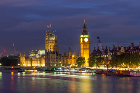 Big Ben and House of Parliament at night. London