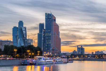 Moscow City business center and Moscow river on sunset Stock fotó