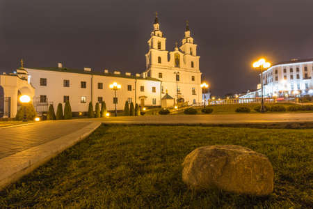 Holy Spirit Cathedral at night. Minsk, Belarus Stock fotó