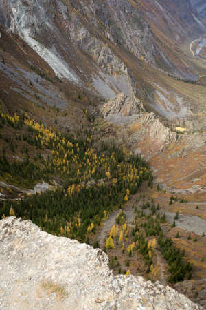 View from Katu-Yaryk Mountain Pass. Landscape of Altai, Russia. Archivio Fotografico