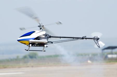リモート コントロール ヘリコプター モデル