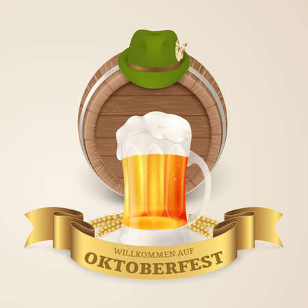 Vector poster with mug of beer, wooden barrel, curved gold ribbon, wheat and German hat with a feather for design. Title on the illustration: Welcome to Oktoberfest