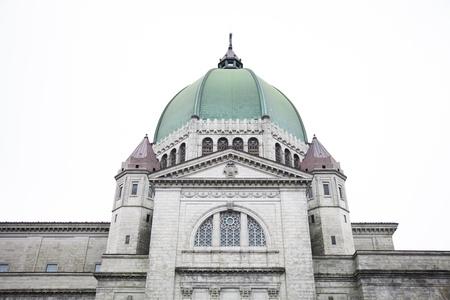 oratorio: St-Joseph Oratory laterali facciata dettagli Archivio Fotografico