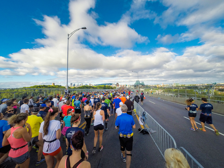 September 20th, 2015 - Montreal, Canada. Marathon de Montreal from the personal point of view of a jogger. Stock Photo - 46304344