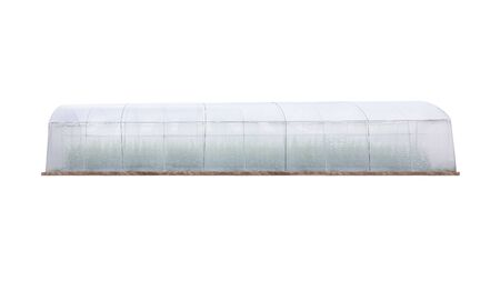 isolated on white background Greenhouse In the cultivation of melon. Stock Photo