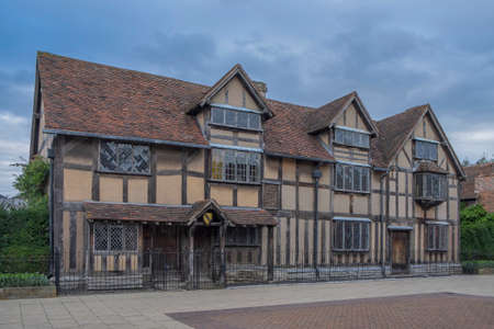 bard: The front of the house where William Shakespeare, a.k.a. the Bard, was born Editorial
