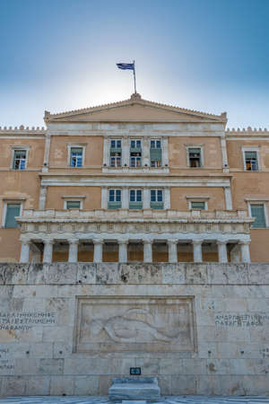 syntagma: The monument of the unknown soldier and the frontage of the Greek Parliament building in Syntagma Square Athens