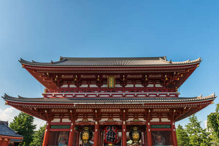 The ornate Hozomon gate to the Senso-ji temple in Asakusa with  the name of the town Kobunach in Japanese on the large lantern
