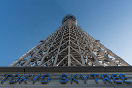Tokyo Skytree landmark, the highest free standing broadcast tower in the world and the tallest structure in Japan at 634m from below