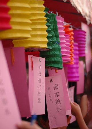 Rows of colorful lanterns hanging photo