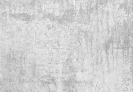 White cement wall texture background Stock fotó