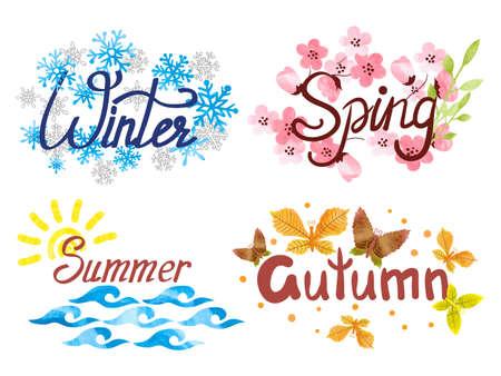 Cuatro Estaciones - invierno primavera verano otoño. Vector ilustración de la acuarela.