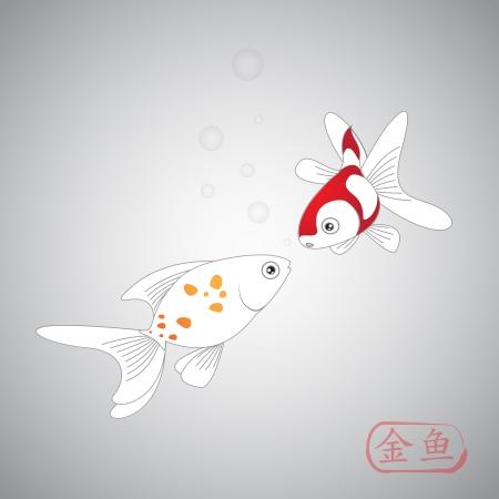 brilliant   undersea: golden fish Illustration