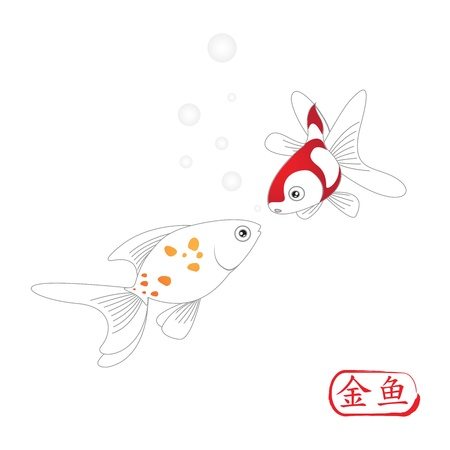 opalesce: golden fish on white background