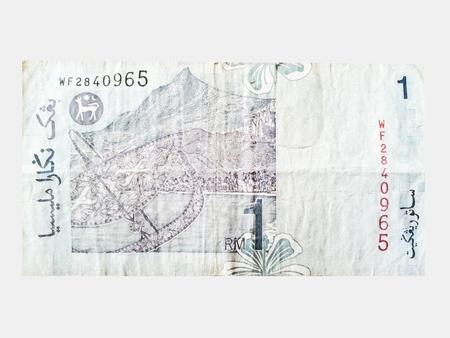 ringgit malaysia money on the white background Stock Photo - 21576231