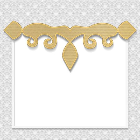 in insert: 3D frame, festive pattern embossing,  gold insert, arabic decoration, indian ornament, template greetings Illustration