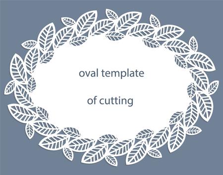 透かし彫りの楕円形のボーダー、ケーキの下でペーパー ドイリー、切削、結婚式の招待状用のテンプレートとグリーティング カード装飾プレートは