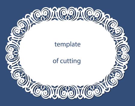 Napperon en papier rond en dentelle, élément de salutation, modèle découpé au laser, napperon pour décorer le gâteau, illustrations vectorielles. Vecteurs